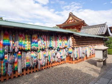 Offerings for Inari